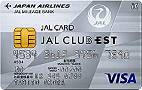 jal カード est