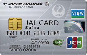 JAL 普通カード(Suica)
