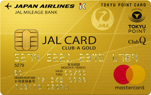 JAL TOP&ClubQカード ゴールド